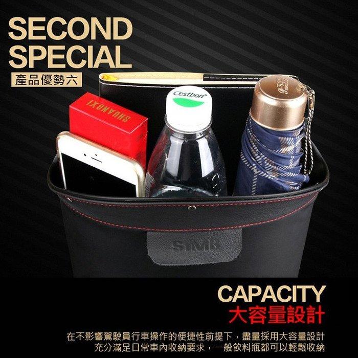 促銷 汽車精品 皮革收納盒 可掛式置物盒 車用門邊盒 收納置物盒 內掛式小垃圾桶 手機收納儲物盒 雜物收納盒