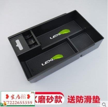 №1埰渱島′ 凌志 LEXUS雷克薩斯扶手箱儲物盒NX200300RX200T改裝託盤ES200ISCT中央扶手HG781