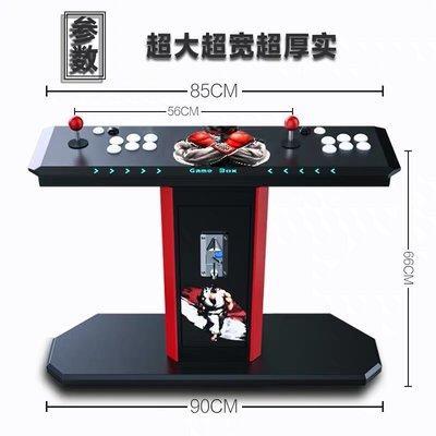 3D月光寶盒街機遊戲機投幣家用商用雙人格鬥機