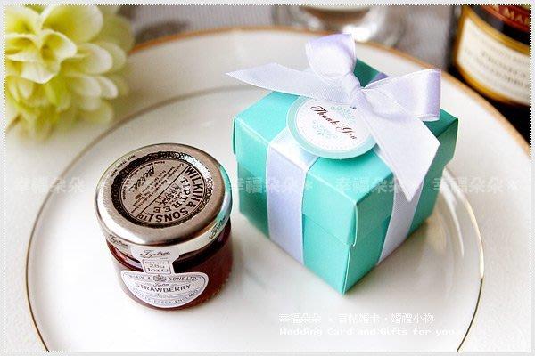 婚禮小物【歐美流行Tiffany經典藍+英國進口Tiptree小果醬】-宴客小禮物 ✿幸福朵朵✿
