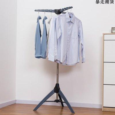 精選 曬衣架三腳落地折疊多衣桿毛巾發廊家用陽臺室內掛衣伸縮K1晾衣架