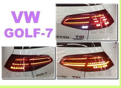 小亞車燈改裝--全新 VW GOLF 7 代 2014 2015年 類7.5代 跑馬流光 方向燈 GOLF7尾燈 後燈