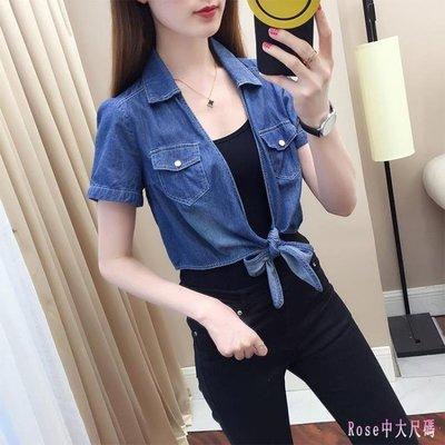短袖牛仔衣女2020夏季新款韓版小披肩外搭坎肩開衫短款外套范 LF4203【】
