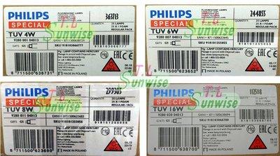 本標只賣燈管 台灣現貨 飛利浦 PHILIPS 紫外線殺菌 T5 燈管 TUV 6W G6 T5 UV-C UVC