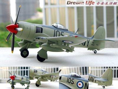 【Witty 精品】1/72 Hawker Sea Fury FB.Mk 11 英國 皇家海軍 海怒式 戰鬥機~全新現貨