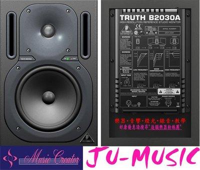造韻樂器音響- JU-MUSIC - Behringer Truth B2030A 一對 高解析 主動式 錄音 監聽喇叭 電腦 音響