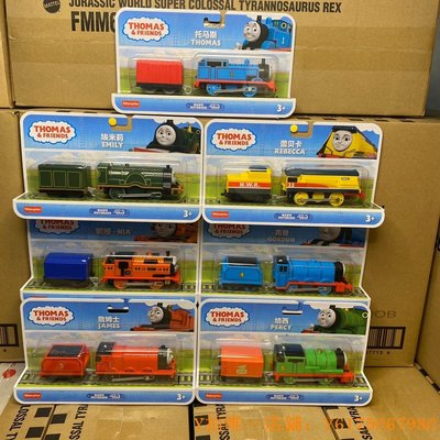 樂樂軌道列車托馬斯小火車和朋友之軌道大師系列基礎電動火車BMK87\/88兒童玩具