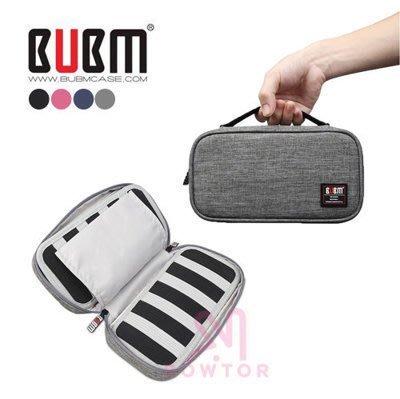 光華商場。包你個頭【BUBM】多功能收納包 萬用收納包 魔術收納 防滑橡膠 多層收納包手持內膽包便攜手提包多功能包
