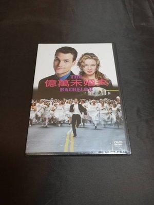 全新歐影《億萬未婚夫》DVD 芮妮齊薇格 克里斯歐唐納