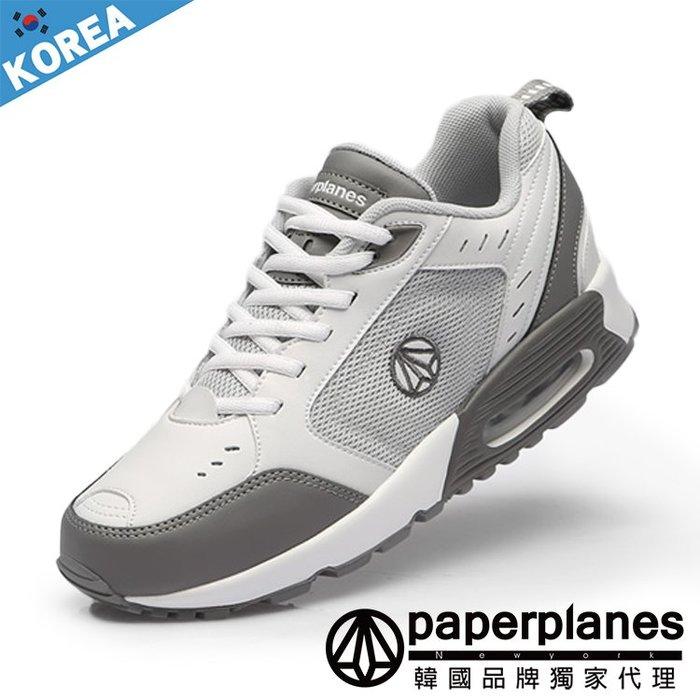 PAPERPLANES紙飛機 韓系舒壓氣墊運動鞋【01449】男女款 慢跑鞋 韓妞必備 韓國品牌 韓國空運