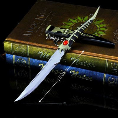 權利遊戲 龍骨 18cm(長劍配大劍架.此款贈送市價100元的大刀劍架)