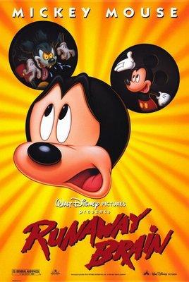 大腦失控-Runaway Brain (1995)原版電影海報