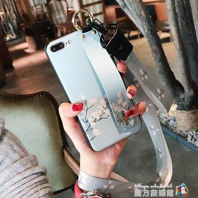 腕帶碎花蘋果x手機殼iphone7pl...