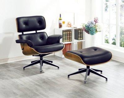 【DH】商品編號AB260-1商品名稱全牛皮椅+腳椅/休閒椅組。豪華時尚精品。主要地區免運費