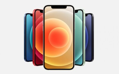 ☆土城門市☆iPhone 12 mini 64G 攜碼中華電信4G方案699吃到飽 手機14490元 板橋/中和