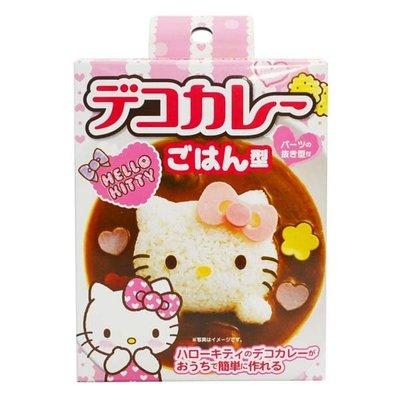 【散步東京】日本製 ☆ 現貨│ Hello Kitty 飯糰壓模 美味造型便當製作 Saniro 三麗鷗 可超取/刷卡