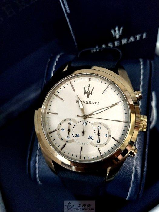 請支持正貨,新款65折瑪莎拉蒂手錶MASERATI手錶TRAGUARDO款,編號:MA00207,白色錶面藍色皮革錶帶款