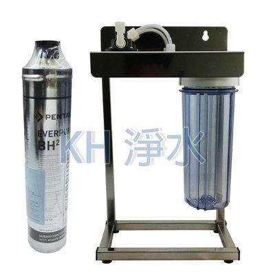 【KH淨水】愛惠普BH2二道不銹鋼腳架型淨水器《生飲級》搭配NSF濾心 ,平輸全配件3280元