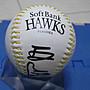 棒球天地--超級絕版--王貞治 簽名 軟銀大榮鷹紀念球.只有1顆.字跡漂亮