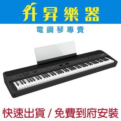 【升昇樂器】Roland FP-90X 數位鋼琴/電鋼琴/可攜帶/半木質琴鍵/頂級音源/藍芽/麥克風/單主機