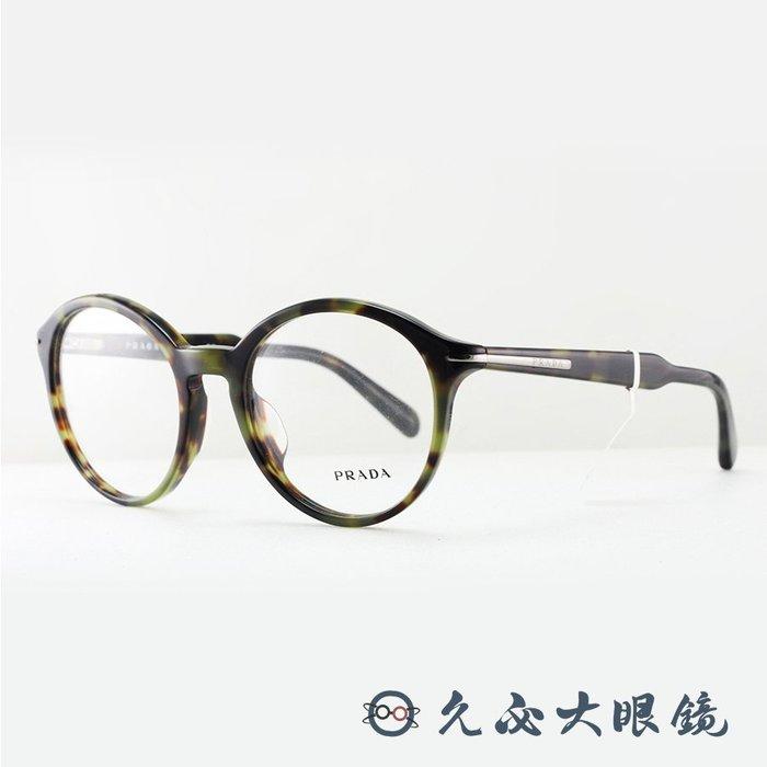 【久必大眼鏡】Prada 鏡框 VPR08PA LAB-1O1 (綠琥珀) 文青圓框款 原廠公司貨