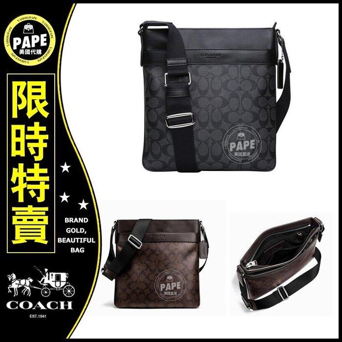 型男必備款 美國代購 COACH 71877 男士真皮商務款 單肩包 肩背包 側背包 公事包 公文包 型男必備