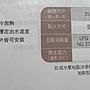 【金鶴居家生活館】SH1333 櫻花牌13公升數位 智能恆溫強排熱水器