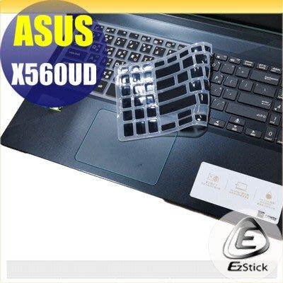 【Ezstick】ASUS X560 X560UD 中文印刷鍵盤膜(台灣專用,注音+倉頡) 矽膠材質 鍵盤膜