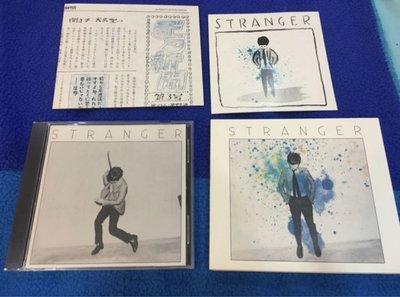 星野源 第三張日版初回限定專輯stranger 付初回新聞+初回貼紙 已經絕版(月薪嬌妻)
