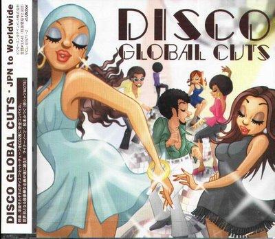 K - DISCO GLOBAL CUTS JPN to Worldwide - 日版 2 CD NEW 電気グルーヴ