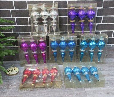 海迪聖誕樹裝飾掛件聖誕水滴吊飾異型塑膠雙尖裝飾掛件多色可選