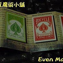 【意凡魔術小舖】大魔競劉謙撲克目錄(紅色)+項鍊找牌+中文教學影片光碟