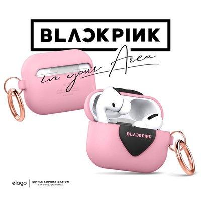 💖💖elago x blackpink 聯名 airpods pro /Galaxy Buds保護套 耳機保護套