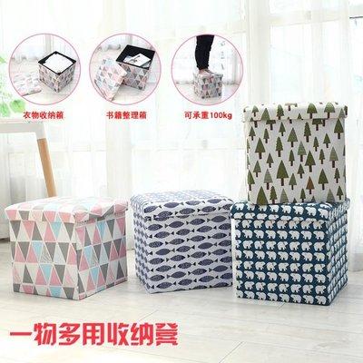收納沙發椅多功能收納凳子儲物凳可坐成人 摺疊椅子家用沙發換鞋凳整理盒箱推薦xc