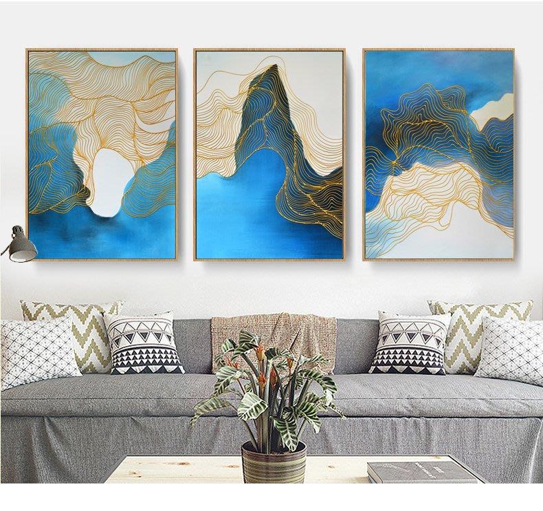 新中式金線抽象禪意風景抽象藍色山脈裝飾畫(3款可選)