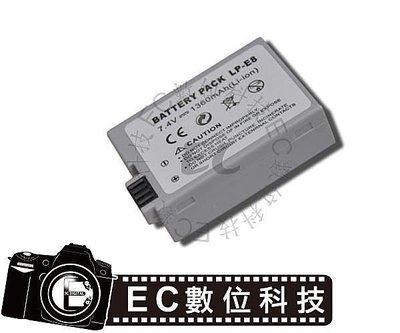 【EC數位】Canon 數位相機 EOS 550D 600D 650D Kiss X4 T2i 700D 專用 LP-E8 LPE8 高容量防爆電池 C03