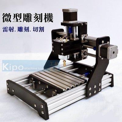 小型全自動CNC雷射雕刻機PCB高精度...