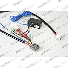 [極致工坊] 馬車 Majesty 液晶 專用接頭 轉接線組 直上 S-MAX SMAX S妹 液晶儀表板