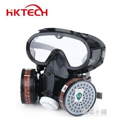 防毒面罩噴漆防甲醛化工農藥消防防毒防塵口罩連體式面罩防毒面具