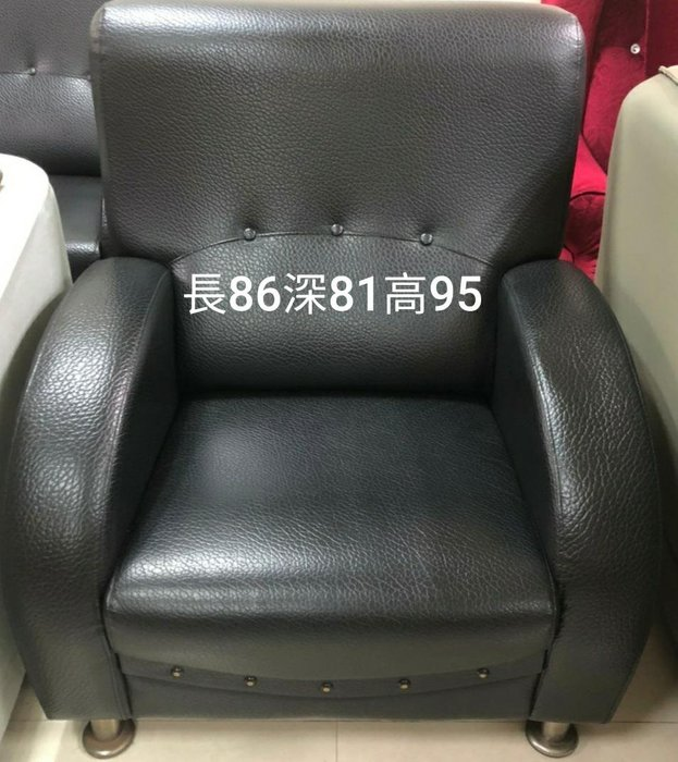 新竹二手家具 買賣 總店來來-黑色 主人 迎賓椅 單人 1人 皮沙發~新竹搬家公司|竹北-新豐-竹南-頭份-2手-家電 原木 桌椅-茶几-衣櫥-床底-床墊-書櫃