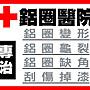 【小李輪胎】NAKANG南港NS2 225-45-17 235-45-17 205-50-17 215-50-17 225-55-17 全系列特價歡迎詢問
