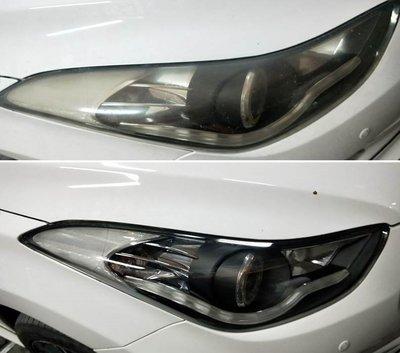 大燈快潔 Hyundai 現代 Elantra 原廠大燈泛黃霧化拋光翻新處理