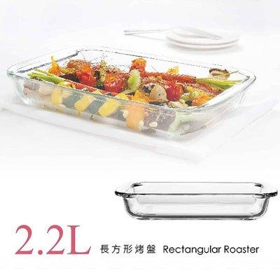 【台灣製造】微波烤箱系列 耐熱玻璃烤盤...