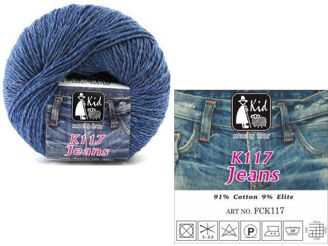 編織牧童牌KID K117 Jeans 細牛仔棉~衣服、包包、圍巾~手工藝材料、編織工具、進口毛線☆彩暄手工坊☆