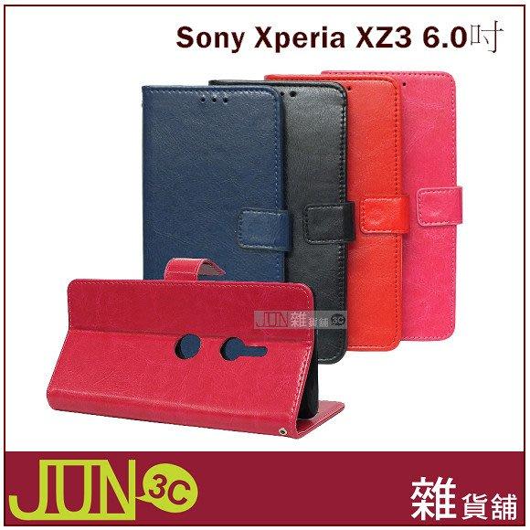 ⓄJUN-雜貨舖Ⓞ Sony Xperia XZ3 皮套 側翻手機皮套 瘋馬紋 可插卡皮套 手機殼 手機套 側掀保護套