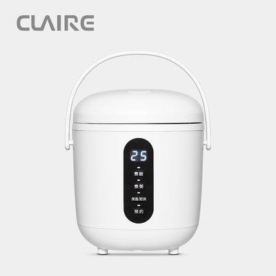 -*CLAIRE mini cooker 電子鍋北歐白CKSB030A-ccyc coll毛毛雜貨鋪