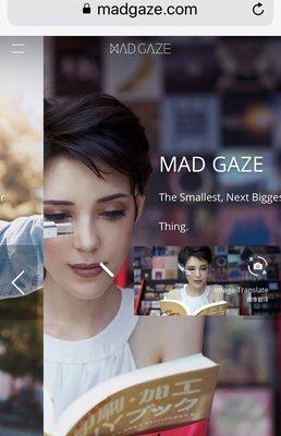 "MadGaze Smart Glass 智能眼鏡 ""X5"" 型號"