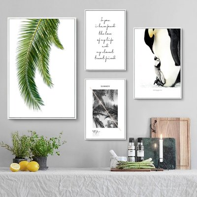 ins北歐風格現代簡約小清新植物葉子字母企鵝裝飾畫畫芯掛畫畫心(不含框)