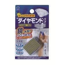 居家 ◎ 日本 強力去汙海綿 水垢 清潔 浴室 流理臺 廚房 水槽 鏡面