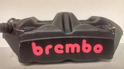 Brembo 1098 M4 輻射 100mm 左卡 SMAX BWS G5 超5 FIGHTER NEX GSR RV